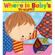 Karen Katz(凯伦·卡茨):Where Is Baby's Dreidel? : A Lift-The-Flap Book